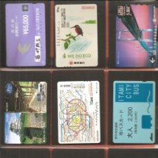 Coleccionismo Billetes de transporte: LOTE 18 TARJETAS-BILLETES TRANSPORTE, JAPÓN, METRO-AUTOBÚS-FERROCARRIL. Lote 245548350