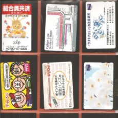 Coleccionismo Billetes de transporte: LOTE 18 TARJETAS-BILLETES TRANSPORTE, JAPÓN, METRO-AUTOBÚS-FERROCARRIL. Lote 245548410