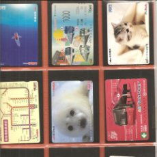 Coleccionismo Billetes de transporte: LOTE 18 TARJETAS-BILLETES TRANSPORTE, JAPÓN, METRO-AUTOBÚS-FERROCARRIL. Lote 245549435