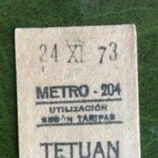 Coleccionismo Billetes de transporte: BILLETE DE METRO DE MADRID. ESTACIÓN 'TETUÁN'. 24 DE NOVIEMBRE DE 1973.. Lote 232168140