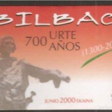Coleccionismo Billetes de transporte: BILLETE TRANSPORTE, BILBAO 700 AÑOS, VÁLIDO PARA VIAJAR EL 17 JUNIO 2000 , RARO. Lote 246996975
