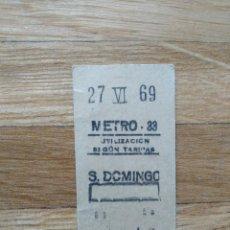 Coleccionismo Billetes de transporte: BILLETE METRO DE MADRID. ESTACION SANTO DOMINGO. 27 JUNIO DE 1969. VER FOTOS. Lote 247464840