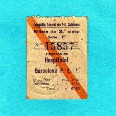 Coleccionismo Billetes de transporte: BILLETE F.CATALANES MUY RARO EN ESTE PROTOTIPO AÑOS 40/50 UNICA PIEZA VISTA 0,40 PTAS.HOSPITAL. A BA. Lote 252905255