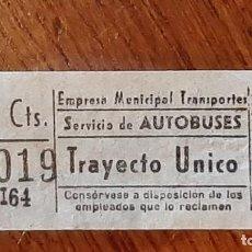 Collectionnisme Billets de transport: CAPICÚA 91019 EMT - AUTOBUSES. Lote 254261770