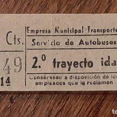 Collectionnisme Billets de transport: CAPICÚA 94149 EMT - AUTOBUSES. Lote 254283690