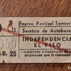 Collectionnisme Billets de transport: CAPICÚA 95659 EMT - AUTOBUSES. Lote 254284550