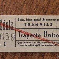 Coleccionismo Billetes de transporte: CAPICÚA 95659 EMT - TRANVÍAS. Lote 254284915
