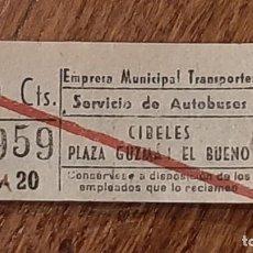 Collectionnisme Billets de transport: CAPICÚA 95659 EMT - TRANVÍAS. Lote 254285085
