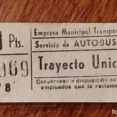 Coleccionismo Billetes de transporte: CAPICÚA 96069 EMT - AUTOBUSES. Lote 254285300