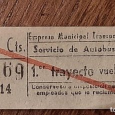Coleccionismo Billetes de transporte: CAPICÚA 96469 EMT - AUTOBUSES. Lote 254285785