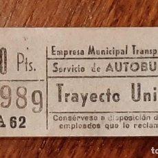 Coleccionismo Billetes de transporte: CAPICÚA 98889 EMT - AUTOBUSES. Lote 254287120