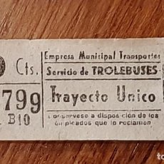 Coleccionismo Billetes de transporte: CAPICÚA 99799 EMT - TROLEBUSES. Lote 254287605