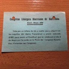 Coleccionismo Billetes de transporte: INTERESANTE LOTE DE 20 BILLETES DEL METRO DE BARCELONA. Lote 254790495