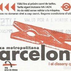 Coleccionismo Billetes de transporte: TMB. BARCELONA XARXA METROPOLITANA. METRO. 1999. 8,5X5,5 CM. BUEN ESTADO. BITLLET SENZILL. PINZA.. Lote 259305995