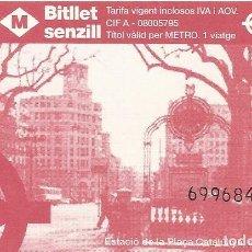 Coleccionismo Billetes de transporte: TMB. ESTACIÓ PLAÇA CATALUNYA ANYS 60. 8,5X5,5 CM. BITLLET SENZILL. T-2. 2009. METRO. 1 VIATGE.. Lote 259309595
