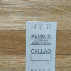 Coleccionismo Billetes de transporte: BILLETE METRO DE MADRID. CAPICUA. ESTACION DE CALLAO. 4 DE SEPTIEMBRE DE 1974. VER FOTOS. Lote 263054800