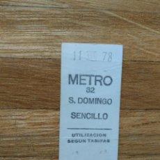 Coleccionismo Billetes de transporte: BILLETE METRO DE MADRID. ESTACION DE SANTO DOMINGO. 11 MARZO DE 1978. VER FOTOS. Lote 263056090