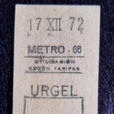 Coleccionismo Billetes de transporte: BILLETE DE METRO DE MADRID - URGEL 1972. ROGAMOS LEER BIEN LAS CONDICIONES ANTES DE PUJAR.. Lote 264234160
