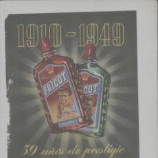 Coleccionismo Billetes de transporte: LOTE B- PUBLICIDAD MASAJE FRICOT AÑO 1949 18X25 CENTIMETROS. Lote 268889279