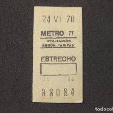 Coleccionismo Billetes de transporte: BILLETE SENCILLO DEL METRO DE MADRID. ESTRECHO 1970. Lote 279509923