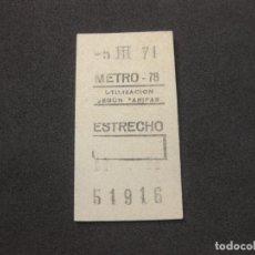 Coleccionismo Billetes de transporte: BILLETE SENCILLO DEL METRO DE MADRID. ESTRECHO 1971. Lote 279510228
