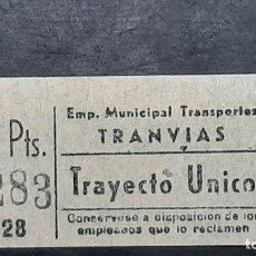 Collectionnisme Billets de transport: CAPICÚA 38283 EMT - TRANVÍAS. Lote 284834218