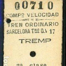 Collectionnisme Billets de transport: BILLETE EDMONDSON DE FERROCARRIL // TREMP COMPLEMENTO VELOCIDAD. Lote 287648493