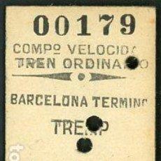 Collectionnisme Billets de transport: BILLETE EDMONDSON DE FERROCARRIL // TREMP COMPLEMENTO VELOCIDAD. Lote 287648573