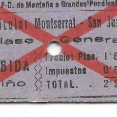 Colecionismos Bilhetes de Transporte: BILLETE EDMONDSON DEL FUNICULAR DE MONTSERRAT A SAN JUAN BILLETE DE SUBIDA DE NIÑO. Lote 293253088