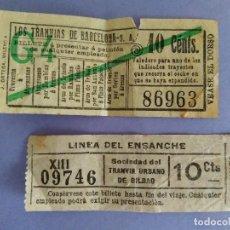 Colecionismos Bilhetes de Transporte: LOTE DOS BILLETES DE TRANSPORTE TRANVIA URBANO BILBAO Y BARCELONA. Lote 293288153