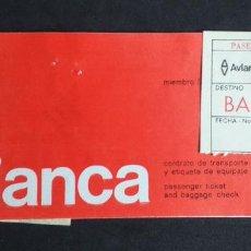 Coleccionismo Billetes de transporte: AVIANCA-V37-B-COLOMBIA 1981. Lote 293881363