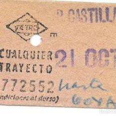 Colecionismos Bilhetes de Transporte: BILLETE METRO MADRID ESTACION PLAZA CASTILLA. Lote 295709348