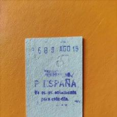 Coleccionismo Billetes de transporte: ANTIGUO BILLETE DE METRO P. ESPAÑA. Lote 295988153
