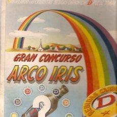 Coleccionismo de carteles: DISPLAY PUBLICITARIO BEBIDAS CARBONICAS D CARTON . Lote 5354406