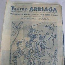Coleccionismo de carteles: ¡DEVUELVEME MI SEÑORA! 1 PROGRAMA DE TEATRO ANTIGUO.. Lote 27035870