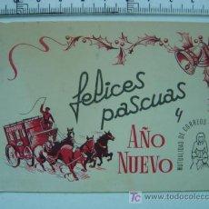 Coleccionismo de carteles: FELICES PASCUAS Y AÑO NUEVO - MUTUALIDAD DE CORREOS - CARTEROS URBANOS. Lote 11429395