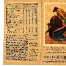 Coleccionismo de carteles: PROGRAMA TOROS JULIO 1959. Lote 6753708