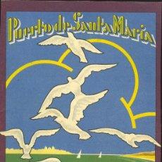 Coleccionismo de carteles: CARTEL LITOGRAFICO DEL PTO. STA. MARIA VERANO IDEAL 1936. Lote 17976900