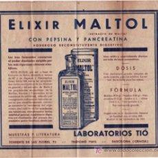 Coleccionismo de carteles: PUBLICIDAD DE ELIXIR MALTOL - LABORATORIOS TIÓ. Lote 26673534