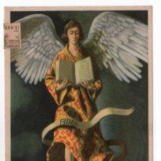 Coleccionismo de carteles: LAMINA PUBLICITARIA FARMACIA. MEDICINA AÑOS 50. CONTIENE FOTOGRAFIA DEL REVERSO. Lote 13611298