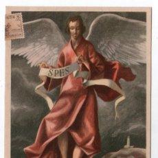 Coleccionismo de carteles: LAMINA PUBLICITARIA FARMACIA. MEDICINA AÑOS 50. CONTIENE FOTOGRAFIA DEL REVERSO. Lote 13611304
