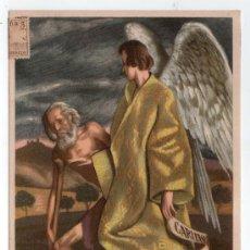 Coleccionismo de carteles: LAMINA PUBLICITARIA FARMACIA. MEDICINA AÑOS 50. CONTIENE FOTOGRAFIA DEL REVERSO. Lote 13611332