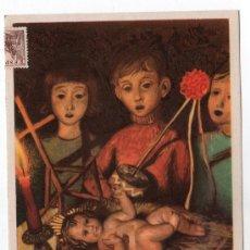 Coleccionismo de carteles: LAMINA PUBLICITARIA FARMACIA. MEDICINA AÑOS 50. CONTIENE FOTOGRAFIA DEL REVERSO . Lote 13624514