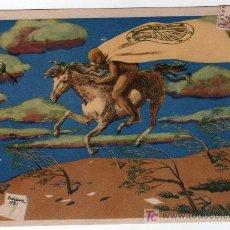 Coleccionismo de carteles: LAMINA PUBLICITARIA FARMACIA. MEDICINA AÑOS 50. CONTIENE FOTOGRAFIA DEL REVERSO . Lote 13625043