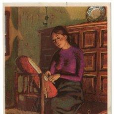 Coleccionismo de carteles: LAMINA PUBLICITARIA FARMACIA. MEDICINA AÑOS 50. CONTIENE FOTOGRAFIA DEL REVERSO . Lote 13625151