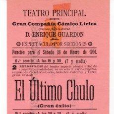 Coleccionismo de carteles: PUERTO SANTA MARIA TEATRO PRINCIPAL. GIGANTES Y CABEZUDOS. COMPAÑIA D. EMRIQUE GUARDON. 1901. Lote 25226905