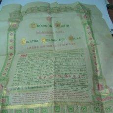 Coleccionismo de carteles: CARTEL FIESTA VIRGEN PILAR IGLESIA SAGRADO CORAZON GRANADA C. 1900 IMPRENTA LOPEZ GUEVARA.. Lote 27456821