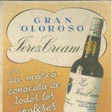 Coleccionismo de carteles: DISPLAY PUBLICITARIO DE PIE. WILSON & VALDESPINO. GRAN OLOROSO. JEREZ CREAM.. Lote 18181121