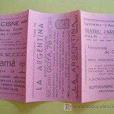 Coleccionismo de carteles: FOLLETO PUBLICIDAD ESPECTÁCULO : TEATRO PARDIÑAS - GRAN COMPAÑÍA LÍRICA. MADRID. SEPTIEMBRE 1937. Lote 19871087