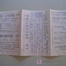 Coleccionismo de carteles: FOLLETO PUBLICIDAD ESPECTÁCULO : TEATRO PARDIÑAS - GRAN COMPAÑÍA LÍRICA. MADRID. SEPTIEMBRE 1937. Lote 19871837